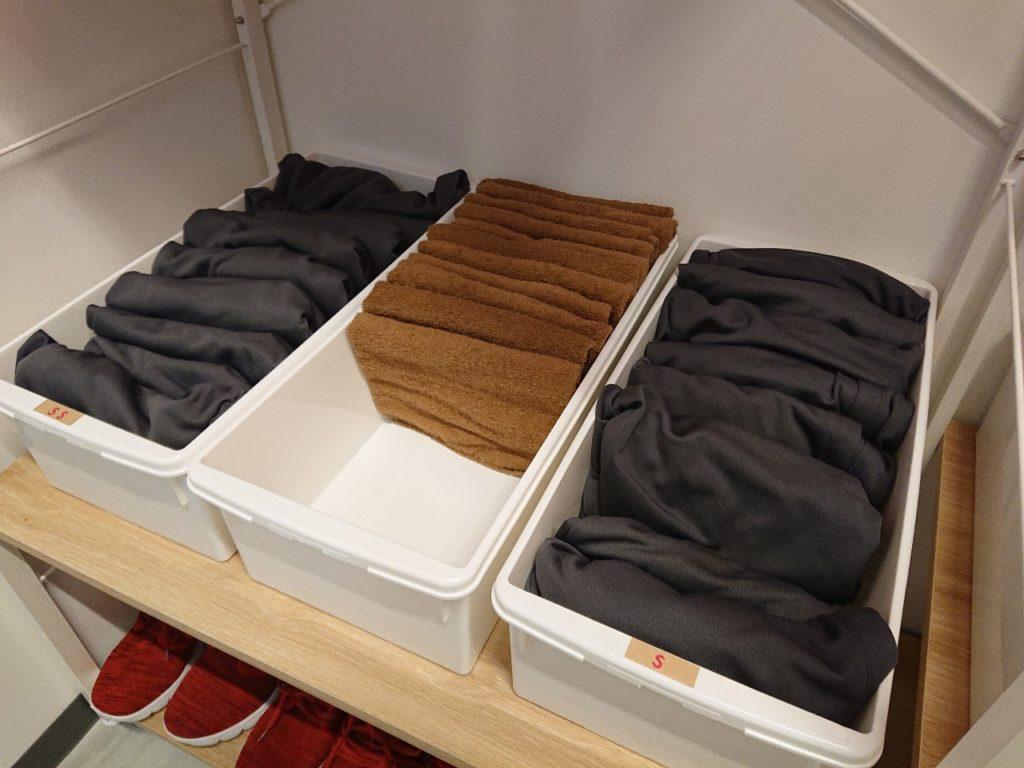 短パンとタオル